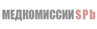 Водительская медкомиссия ШОФЁРСКАЯ МЕДИЦИНСКАЯ КОМИССИЯ, адрес, телефон