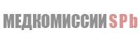 Водительские медкомиссии, Приморский район, адреса, телефоны